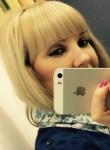 Kseniya, 34, Nizhnevartovsk