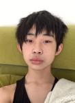 マサボ, 18  , Ueda