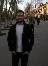 Dmitriy, 25, Russia, Kemerovo
