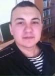 Artyem, 22, Tula