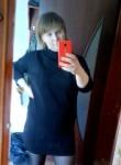 Anastasiya, 32  , Shakhtarsk