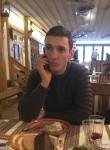 Михаил, 25 лет, Москва