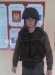 Aleksandr, 26, Ulyanovsk