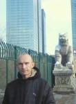 Pawel, 39, Chelyabinsk