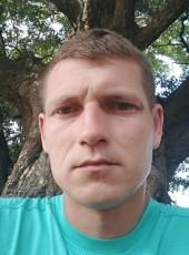 Andrey, 33, Russia, Krasnodar