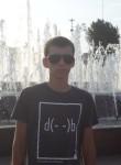Denis Tur, 20  , Kuznetsovsk