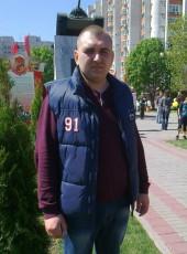 evgeniy, 38, Russia, Tambov