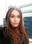 Анастасия - Иркутск