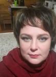 Elena, 47, Irkutsk