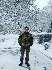 Богдан, 24, Ukraine, Kiev