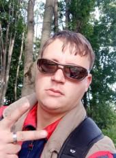 Vicislav Lucean, 31, Republic of Moldova, Chisinau