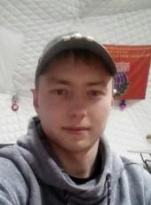 Artem, 28, Russia, Yaroslavl