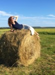 Alena, 34, Tomsk