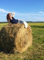 Alena, 34, Russia, Tomsk