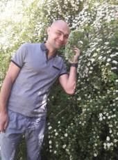Сергей , 39, Україна, Олександрія