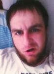 Лёха, 27 лет, Ленинск-Кузнецкий