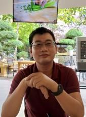 Mr Cuong, 36, Vietnam, Ho Chi Minh City