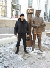 Eduard, 49, Russia, Kurgan