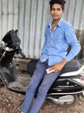 anesuck, 21, India, Pune