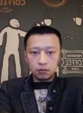 风雪夜空, 35, China, Hegang