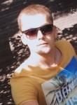 Nikolay, 25, Nizhniy Novgorod