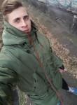 Andrey, 26, Lytkarino
