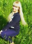 Знакомства Київ: Алина, 25