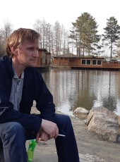 Sergey, 46, Russia, Yekaterinburg