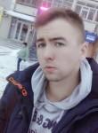 Kirill, 23, Volgograd