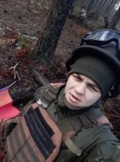 Rostislav Tkach, 22, Ukraine, Kiev