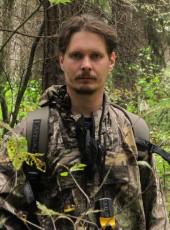Dmitry, 33, Россия, Ногинск