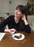 Elena, 47, Khmelnitskiy