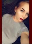 Veronika, 18, Samara