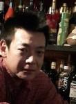 Kinkin, 52  , Tokyo