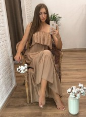 Viktoriya, 26, Ukraine, Kiev