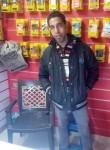 محمد , 18  , Cairo