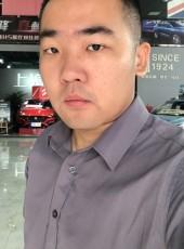 晨曦先生, 23, China, Zibo