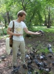Nikolay, 36, Novouralsk
