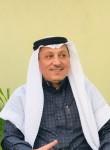 ama, 51  , Al Mawsil al Jadidah