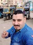 محمد حريقه, 52  , Cairo