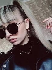 Victoria, 22, Russia, Chita