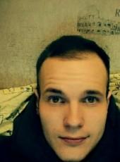 Артём, 22, Россия, Москва