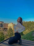 Sofiya, 18  , Nizhnekamsk