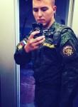 Aleksey, 23, Khabarovsk