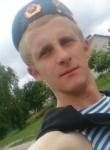 Ivan, 20, Minsk