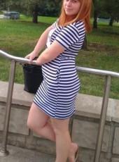 Katyusha, 18, Ukraine, Kiev