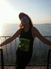 Marina, 45, Russia, Moscow