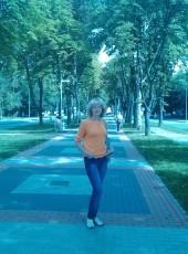 Anna, 61, Ukraine, Severodonetsk