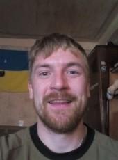 Tvoy snapchat, 32, Ukraine, Kiev