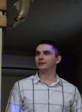 Dima, 29, Russia, Salsk